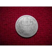 Австро-Венгрия 1 крона 1894 г.