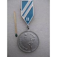 Медаль. 2-е место в соревнованиях по баскетболу