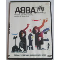 ABBA: The Movie (1977, легендарный фильм Лассе Халльстрёма, DVD-5)