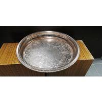 Поднос круглой формы. Металл. Блюдо диаметр 30 см