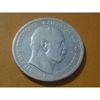 Пять марок кайзеровской Германии