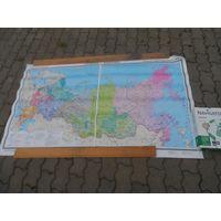 """Карта """" Российская Федерация"""""""