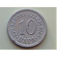 Сербия 10 пара 1884