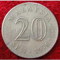 7475:  20 сен 1976 Малайзия