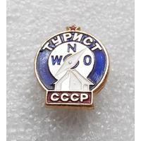 Значок. Турист СССР #0352