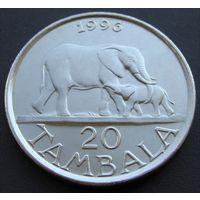 Малави. 20 тамбала 1996 года  KM#29