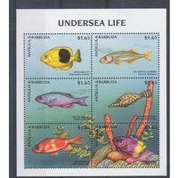 [1588] Антигуа и Барбуда 1998. Фауна.Рыбы. МАЛЫЙ ЛИСТ.