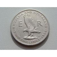 Родезия и Ньясаленд. 2 шиллинга 1955 год  KM#6  Нечастая!!!