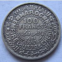 Марокко 100 франков 1372 (1953) - серебро