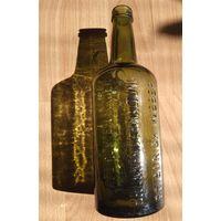 Бутылка ПМВ минералка