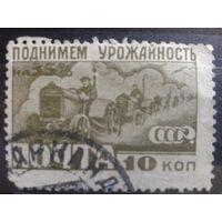 1929 трактористы