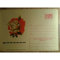 1974 хмк роза
