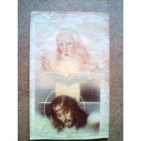 Иконка католическая-Бог Отец и Бог Сын