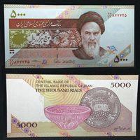 Банкноты мира. Иран, 5000 риалов
