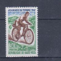 [2309] Верхняя Вольта 1967. Почта.Почтальон.Велосипед. Одиночный выпуск  MNH