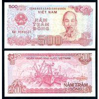 Вьетнам, 500 донгов, 1988 год UNC Пресс.  распродажа