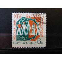 50% от каталога и ниже. СССР. 1968г. Полная серия. Гаш.
