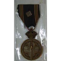 Бельгия. Медаль военнопленного, 1940-1945 год