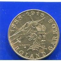 Франция 10 франков 1988 , 100 лет со дня рождения Ролана Гарроса
