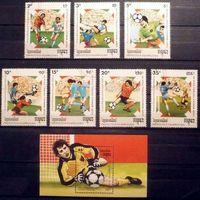 1990 Кампучия (Камбоджа) Чемпионат мира по футболу. Италия. спорт футбол