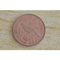 Новая Зеландия 1 пенни 1959