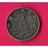 39-01 Китай, 1 джао 2007 г.