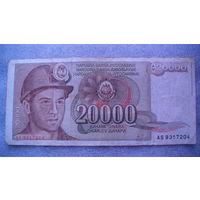 Югославия. 20 000 динар 1987г.  распродажа