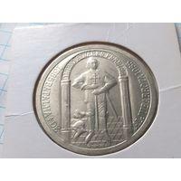 Португалия 100 эскудо, 1985 600 лет Битве при Альжубаротте