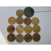Лот монет ранних СССР. 1,2,3,5 копеек. С 1 рубля!