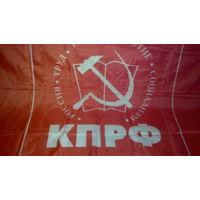 ФЛАГ КПРФ (Россия), длина - 145 см, ширина - 95 см