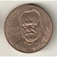 Франция 10 франк 1985 100 лет со дня смерти Виктора Гюго