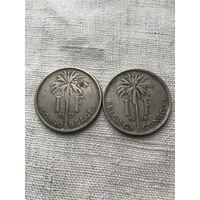 Бельгийское Конго 1 франк 1922 и 1926 гг, разные, набор монет 2 шт.