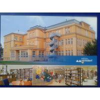Варнсдорф - центр культуры