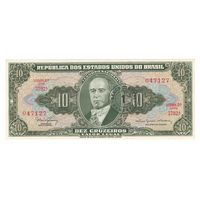 Бразилия 1 сентаво на 10 крузейро образца 1967 года. Состояние XF+/aUNC!