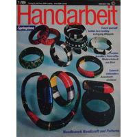 Handarbeit. Журнал по рукоделию. ГДР