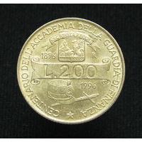 Италия 200 лир 1996 100 лет Академии таможенной службы