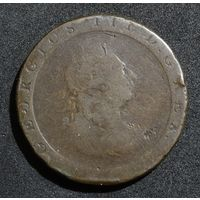Великобритания 1 пенни, 1797