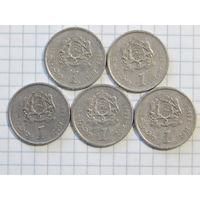 Марокко 1 дирхам 2002 (цена за монету)