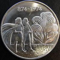 YS: Исландия, 1000 крон 1974, 1100-летие заселения страны викингами, серебро, KM# 21