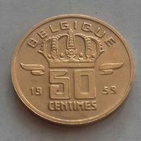 50 сантимов, Бельгия 1959 г.