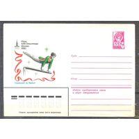 Олимпиада - 80. упражнение на брусьях.