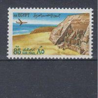 [1173] Египет 1972.Культура Древнего Египта.