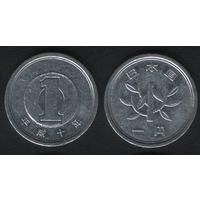 Япония _y95.2 1 йена 1998 год Акихито(Хэйсэй)-10 (h02)