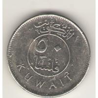 50 филсов 2010 г.