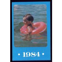 Пловец 1984