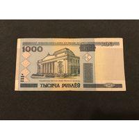 1000 рублей Беларусь 2000 год серия ГН