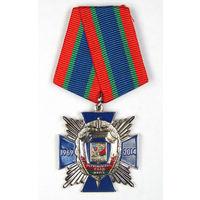 Первомайское РУВД г.Минска