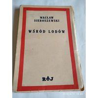 WACLAW SIEROSZEWSKI. WSROD LODOW. ROJ.WARSZAWA.1938.