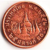 25 сатангов Таиланд (2008-2016) Король Рама IX