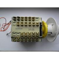 Программатор командоаппарат от стиральной машины CANDY